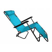 Кресло шезлонг раскладное Bonro 160 см Садовый пляжный шезлонг лежак для сада и дома отдыха на природе Голубой