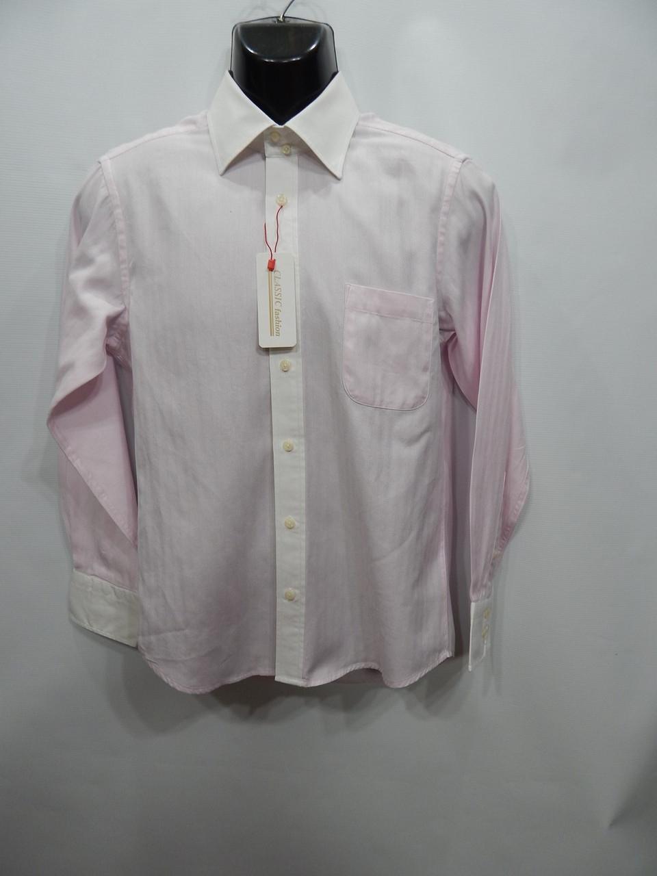 Мужская рубашка с длинным рукавом Royal Harex оригинал р.48-50 044ДР