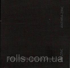 ANTHRA-ZINC VMZinc anthra zinc. Цинк-титан патинированный темно-серый антрацит  графит.