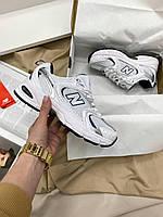 Кроссовки мужские женские подростковые  New Balance 530 White  Silver / Нью Баланс белые серые