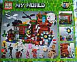 Конструктор Майнкрафт Лего Minecraft Велика компанія Стіва. 26 фігурок. 986 дет, фото 4