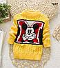 Вязаная кофта Mickey Mouse для мальчика. 2-3 года
