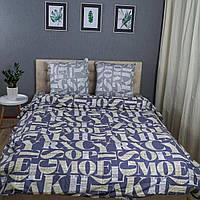 Комплект постельного белья KrisPol «Буквы» 200x220 Сатин