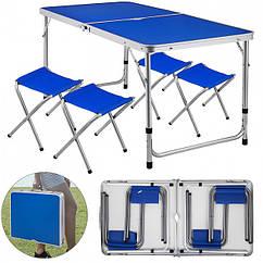 Розкладний зручний синій стіл для пікніку і 4 стільці