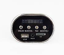 MP3 плеєр дитячого електромобіля Bambi YS-HKZ-MP3
