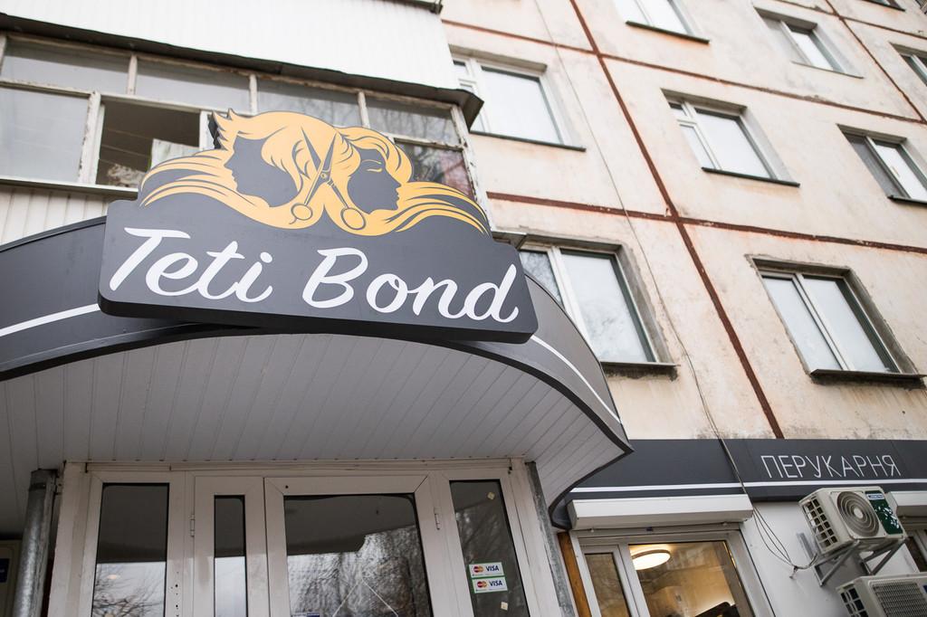 Меблі для салону краси Teti Bond, м.Житомир