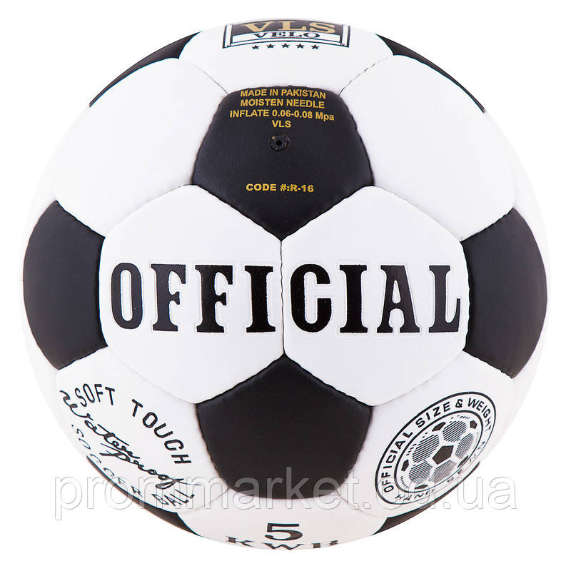 М'яч футбольний Grippy OFFICIAL VLS, чорно/білий.