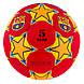 М'яч футбольний Grippy G-14 FC Barc-2, червоно/жовтий, фото 2