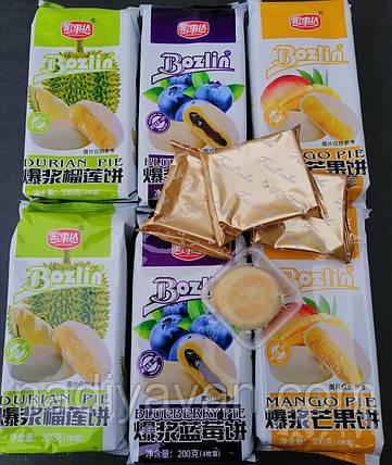 Ніжний бісквіт з начинкою манго 200г. порційний 4шт*50г tm Bozlin, фото 2