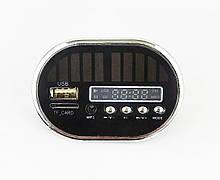 MP3 плеєр дитячого електромобіля Bambi з USB і microSD