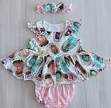 Комплект (плаття, трусики, пов'язка) кулір ТМ Happy Tot