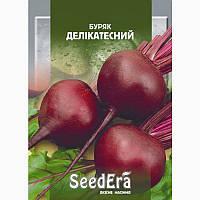 Буряк Делікатесний 3г SeedEra