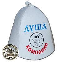 """""""Душа компании"""", шапка для сауны (эконом белая)"""