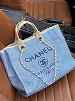 Дорожная сумка Шанель 44 см (реплика)