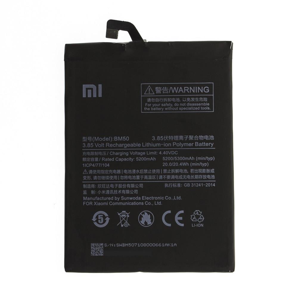 Аккумулятор BM50 для Xiaomi Mi Max 2 5200 mAh (03723)