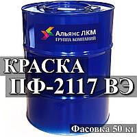 Краска для дерева ПФ-1217 ВЭ Эмаль для окраски деревянных и загрунтованных металлических поверхностей