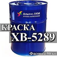 Краска для дерева ХВ-5289  для внутренней и наружной отделки деревянных поверхностей