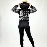 Жіночий чорний спортивний костюм (Туреччина ); Розміри: 2ХЛ,3ХЛ,4ХЛ,5ХЛ ( повномірні), фото 2