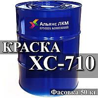 Краска для дерева ХС-710 эмаль защита оборудования, деревянных, металлических и железобетонных конструкций