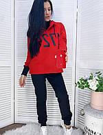 Женский спортивный костюм толстовка и штаны черный+красный