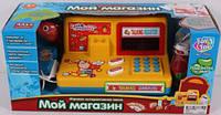 Кассовый аппарат 7253 Joy Toy