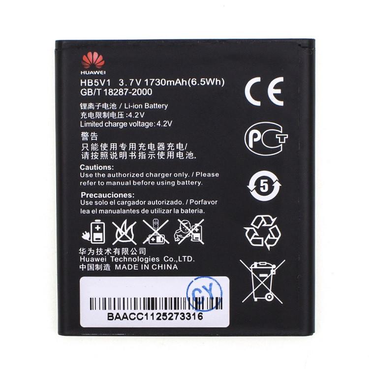 Акумулятор AAAA-Class HB5V1 для Huawei Y300 / Y300C / Y511 / Y500 / T8833 / U8833 / G350 / Y535C / Y336-U02 /