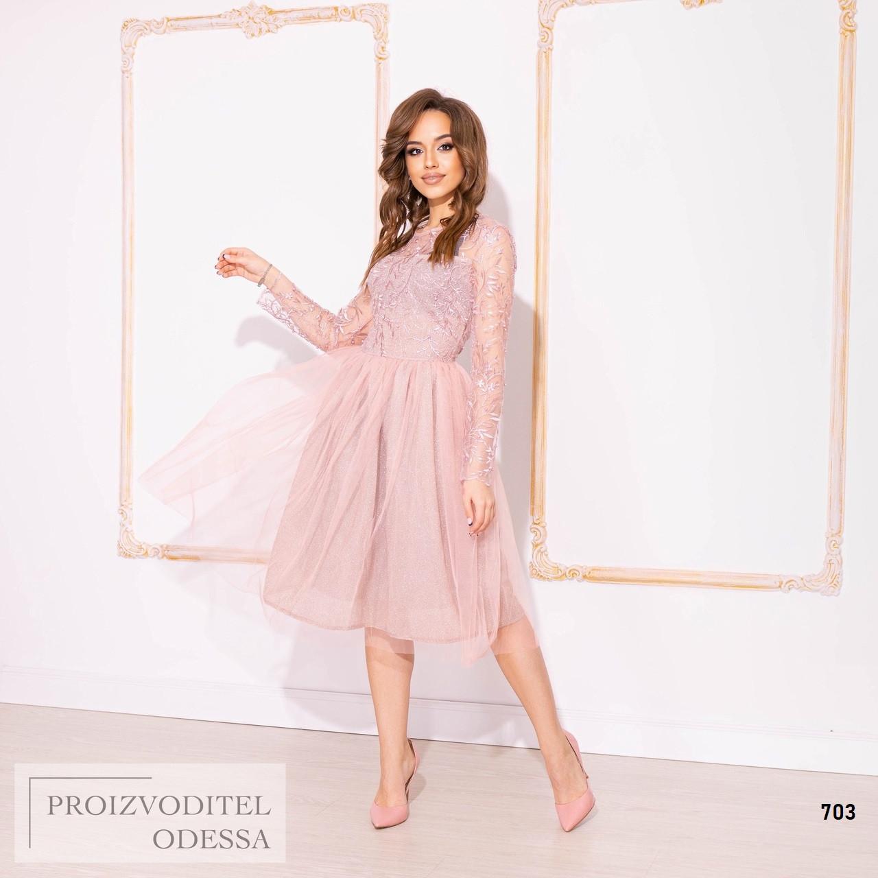 Платье вечернее пышное мидикружево и фатин / люрекс S M L
