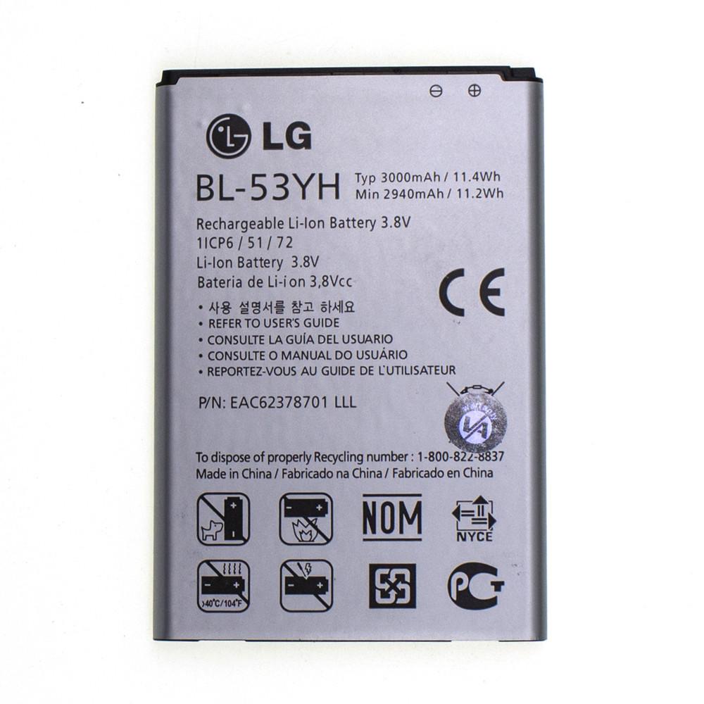 Акумулятор AAAA-Class BL-53YH для LG G3 D850 / D855 / D858 / D859 / F400 / F460 / D690 G3 Stylus (13626)