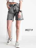 Женские джинсовые шорты бермуды, фото 1