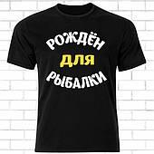 Чоловічі чорні футболки з написами