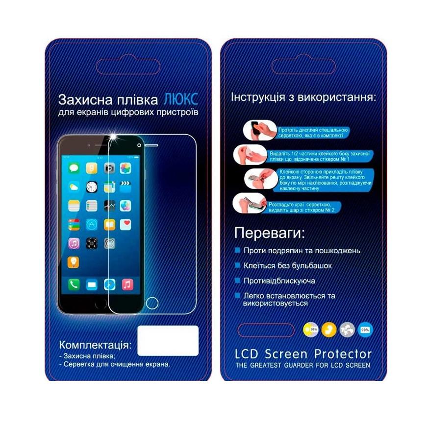 Защитная пленка Glass LCD для Doogee Y6 Прозрачная (11513)