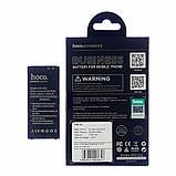 Акумулятор Hoco EB-BA510ABE для Samsung A510 Galaxy A5 2016 (20723), фото 2