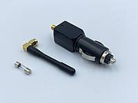 Автомобильная глушилка GPS в прикуриватель 12 24V для грузовых и легковых автомобилей (GPS50Pro)