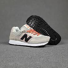 Жіночі кросівки New Balance 574 (сірий з оранжевим) О20281 спортивні стильні кроси