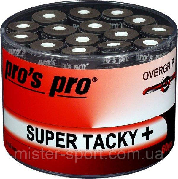 Pro's pro SUPER TACKY PLUS 60 штук в упаковці намоток для тенісу чорні( намотка тенісна намотування)