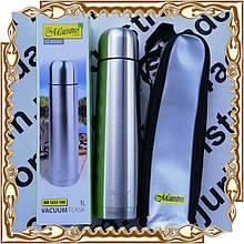 Термос Maestro Classic Vacuum Flask з чохлом 1000 мл. № MR 1633-100