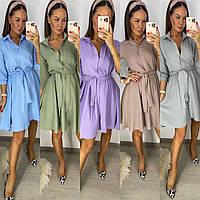 Стильное женское платье с поясом. Цвет: голубой, лиловый, олива, темная пудра, серый. Размеры: 42-44, 46-48.