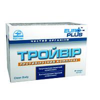 «Тройвир» эффективный комплекс против бактерий и вирусов