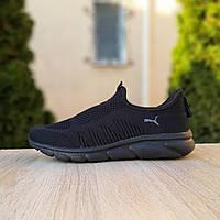 Мужские кроссовки Puma (черные с серым) О10447 летняя качественная стильная обувь без шнурков