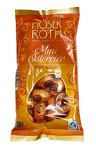 Шоколадні яйця Moser Roth Mini Ostereier Edel Nugat 150 р.(24 шт). Німеччина