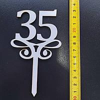 "Топпер цифра дерево ""35"""
