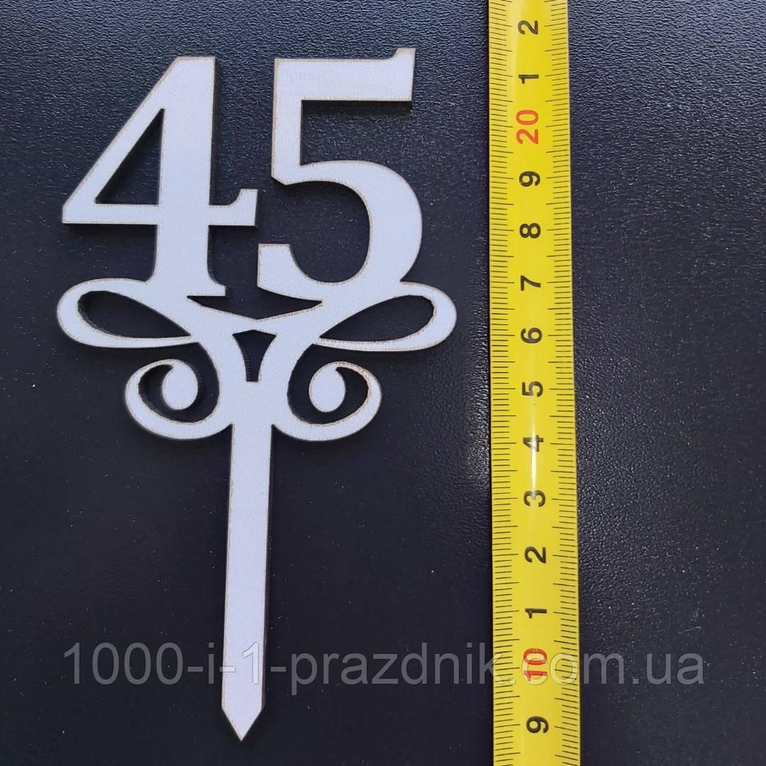 "Топпер цифра дерево ""45"""