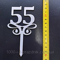 "Топпер цифра дерево ""55"""