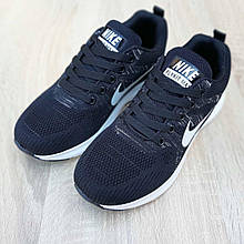 Жіночі кросівки Nike Zoom (чорний на білому) O20061 якісна, стильна та легка взуття