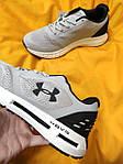 Мужские кроссовки Under Armour Hovr (серые) D105 спортивная качественная обувь, фото 4