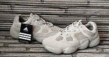Кроссовки Adidas Yeezy Boost 500. Женские, подростковые кроссовки, кеды, мокасины.
