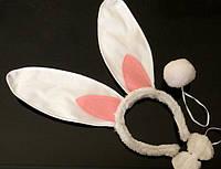 Набор Зайчик (ушки, бабочка, хвостик)