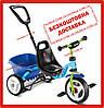 Трехколесный велосипед от 2 лет Puky Ceety Blue 2218