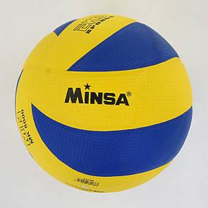 Мяч Волейбольный 40111 материал PU, клееный, 230 грамм