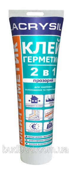 Клей-герметик акриловый 2 в 1 Lacrysil прозрачный 150 гр